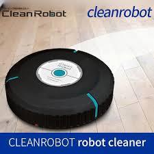 CleanBot - kako funkcionira  - recenzije - instrukcije