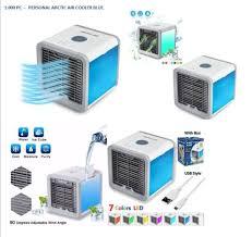 Cube air cooler - sastojci - Krema  - Forum